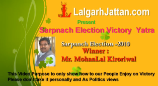 Election time in Lalgarh Jattan